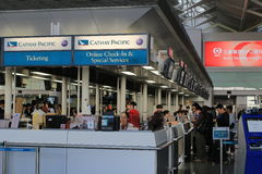 Nagoya,Chubu Centrair International Airport Royalty Free Stock Photo