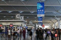 Nagoya,Chubu Centrair International Airport Stock Image