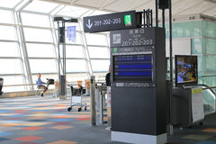 Nagoya,Chubu Centrair International Airport Royalty Free Stock Photography