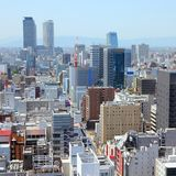 Nagoya City, Japan Stock Photo