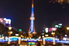 Nagoya city night time with lights blur bokeh. Stock Images