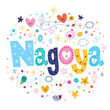 Nagoya Royalty Free Stock Image