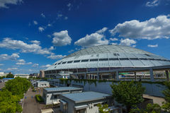 Nagoya Dome Royalty Free Stock Image