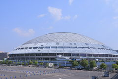 Nagoya Dome baseball stadium Nagoya Japan. Nagoya Dorm baseball stadium in Nagoya Japan Stock Image