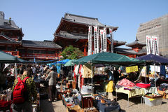 Nagoya flea market Royalty Free Stock Image