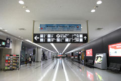 Nagoya-Flughafen Stockfotografie
