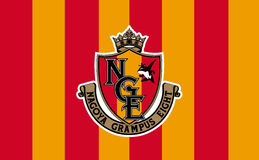 Nagoya Grampus Eight Japanese  football Stock Photos