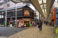 NAGOYA, JAPÃO - 21 de novembro de 2016: A arcada da compra de Osu é sabida como Imagem de Stock