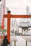 NAGOYA, JAPÃO - 21 DE NOVEMBRO DE 2016: Templo de Osu Kannon em Nagoya Fotos de Stock Royalty Free