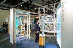 Nagoya, Japón - 18 de noviembre de 2015: Hou del museo de ciencia de la ciudad de Nagoya Fotografía de archivo