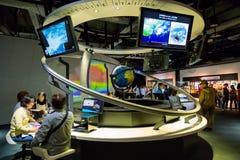 Nagoya, Japón - 18 de noviembre de 2015: Hou del museo de ciencia de la ciudad de Nagoya Imagen de archivo