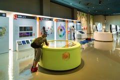 Nagoya, Japón - 18 de noviembre de 2015: Hou del museo de ciencia de la ciudad de Nagoya Fotos de archivo libres de regalías