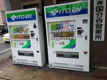 Automatic vending machines for hot and cold beverages. stock photo