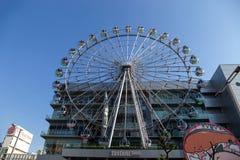 Sunshine Sakae building in downtown Nagoya, Japan Stock Photography