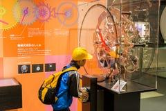 Nagoya, Japan - November 18 2015: Nagoya City Science Museum hou Royalty Free Stock Photo