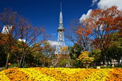 Nagoya Japan Skyline Royalty Free Stock Image