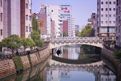 Nagoya, Japon photo stock