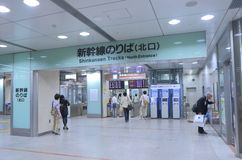 Nagoya JR Train Station Japan   Stock Photo