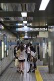 Nagoya metro Zdjęcie Royalty Free