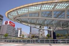 Nagoya - Oasis 21 Stock Image