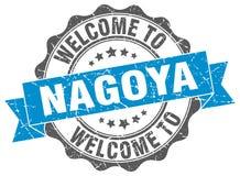 Nagoya round ribbon seal Royalty Free Stock Image