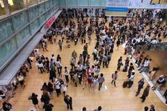Nagoya stacja Zdjęcia Stock
