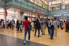 Nagoya station Royalty Free Stock Image