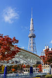 Nagoya Television Tower in Sakae district Royalty Free Stock Photo