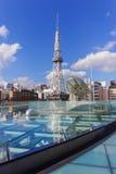 Nagoya Television Tower in Sakae district Stock Images