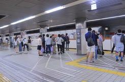 Nagoya-U-Bahnstation Japan Stockbild