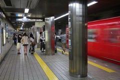 Nagoya-Untergrundbahn Lizenzfreies Stockbild