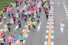Nagoya Women's Marathon 2016 Stock Photo