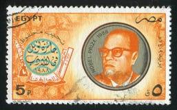 Naguib Mahfouz Stock Image