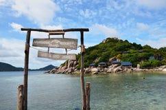 Nagyuan-Insel stockfotos