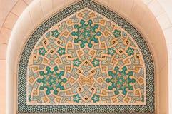Nahöstliche Mosaikfliesen Lizenzfreie Stockfotografie