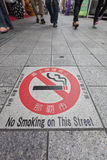No Smoking on this Street Royalty Free Stock Photo