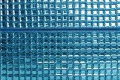 NAHAUFNAHME-Beschaffenheitshintergrund der bunten Sequins Makro Lizenzfreies Stockbild