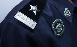 Nahaufnahme des Ausweises Malaysia-Polizeibeamten Lizenzfreie Stockfotos