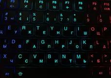 Nahaufnahme des bunten keybord hintergrundbeleuchtetes Tastaturkonzept lizenzfreie stockfotos