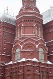 Nahaufnahme einzeln aufgeführt vom Zustands-historischen Museum in Moskau Lizenzfreie Stockbilder