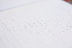 Nahaufnahme von Blindenschrift-Buch Lizenzfreies Stockfoto