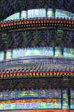 Nahaufnahmeansicht des Tempels des Himmels Lizenzfreie Stockbilder