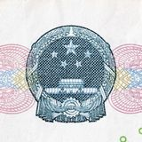 Nahaufnahmefoto der zehn-Yuan-Rechnung Rippenstückgeld Stockfotos
