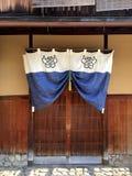 Nahes hohes Bild einer traditionellen japanischen Fahne lizenzfreie stockfotos
