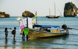 Nahrungsmittelboot Lizenzfreie Stockfotos