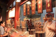Nahrungsmittelmarkt in China nachts Stockbild