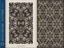 Nahtlose Muster-einfarbige 12 Lizenzfreie Stockfotos