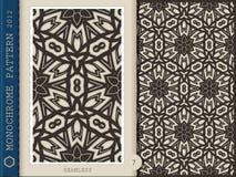 Nahtlose Muster-einfarbige 7 Lizenzfreie Stockbilder