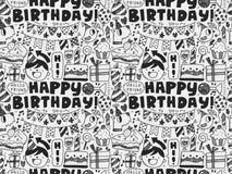 Nahtloser Gekritzel-Geburtstagsfeiermusterhintergrund Stockfotos