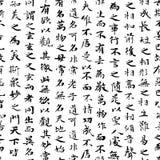 Nahtloser Hintergrund vieler Hieroglyphen. Stockbild